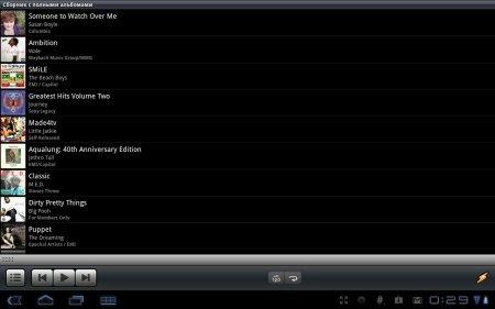 Winamp PRO (обновлено до версии 1.4.9)