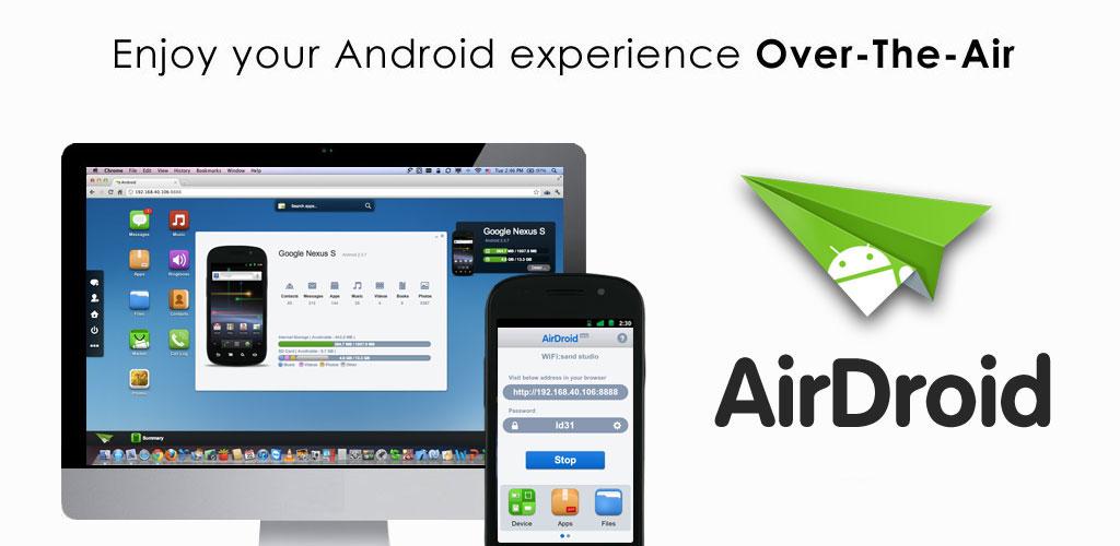 Airdroid Скачать Бесплатно - фото 11