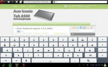 Smart Keyboard PRO для планшетов