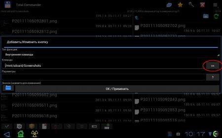 FAQ Total commander ( как редактировать системные файлы )