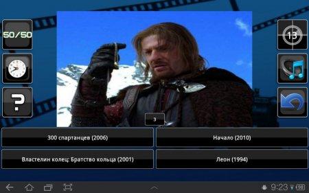 Movie Master (Киноман) v.0.9.1