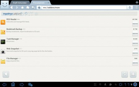 "Maxthon Browser for 10"" Tablet (обновлено до версии 1.6.1)"