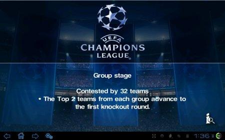 PES 2012 Pro Evolution Soccer (обновлено до версии 1.0.5)