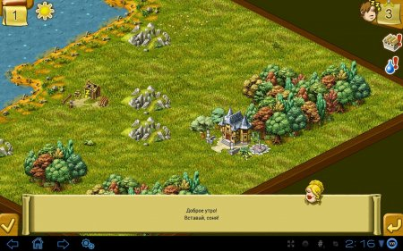 Townsmen 6 (обновлено до версии 1.2.0)