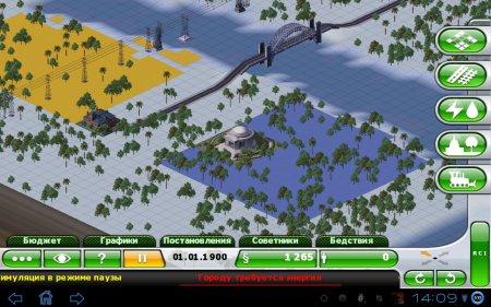 SimCity Deluxe версия: 0.0.12