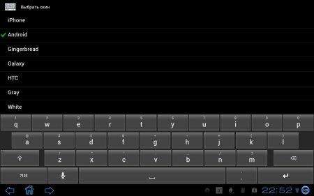 Smart Keyboard PRO (обновлено до версии 4.6.3) для планшетов