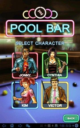 Pool Bar HD версия 1.0