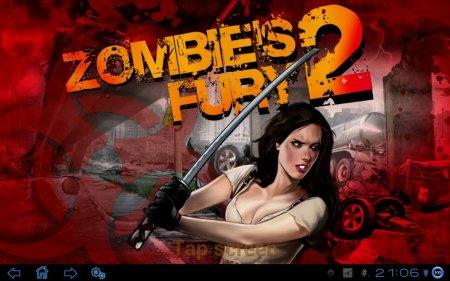Зомби Fury 2
