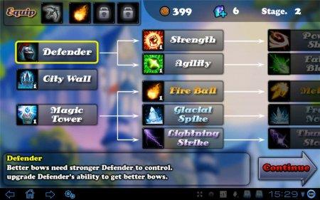 Defender версия 1.0.4