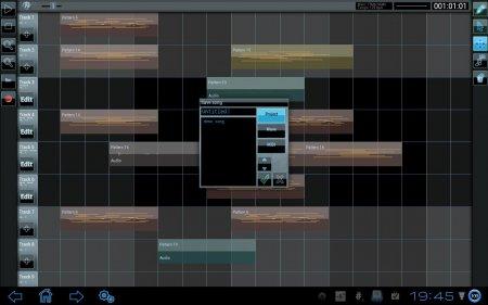 Zquence Studio версия 1.1