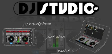 DJ Studio 3 FULL
