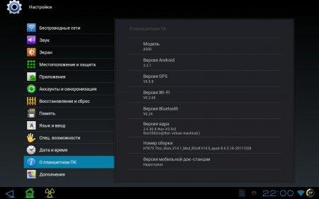 Прошивка для ACER A500 от thor2002ro - THOR A500 ROM v14.2 Android 3.2.1 (в комплекте патч для поддержки 3g USB модема и мод от rsoft_andrey) (мод обновлен до версии 14.7)