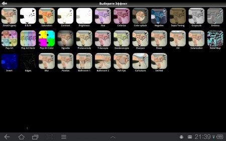 PicsArt - Фотостудия (обновлено до версии 2.9.0)