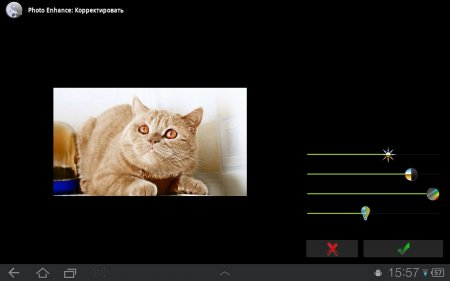 Photo Enhance Pro HD v 2.59