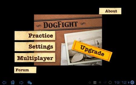 Dogfight версия 4.3