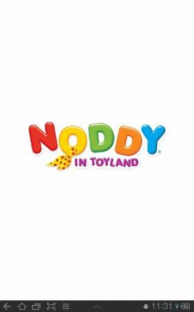 Noddy™ in Toyland
