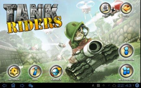 Tank Riders (обновлено до версии 1.0.4)