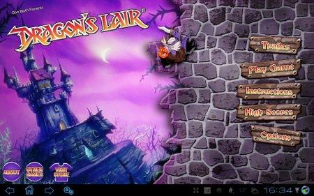 Dragon's Lair (обновлено до версии 1.0549)