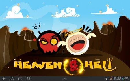 HeavenHell v.1.0.0