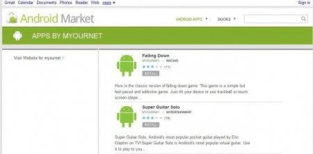 Трояны на Android Market