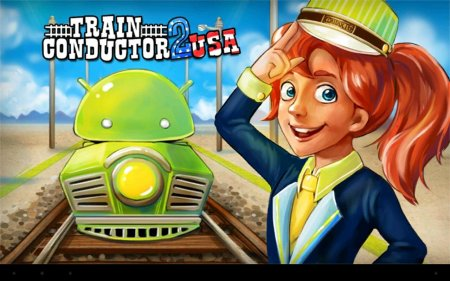 Train Conductor 2: USA (обновлено до версии 1.5.2)