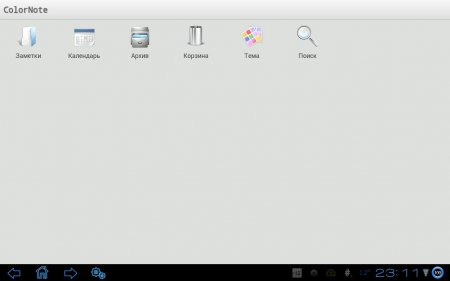ColorNote Notepad Notes версия: 3.6.6