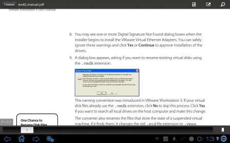 Adobe Reader (обновлено до версии 10.1.0 49458)
