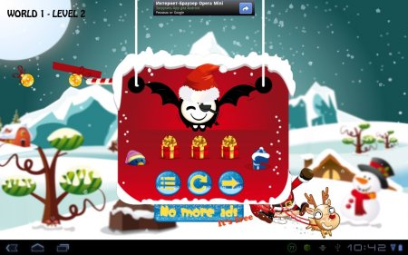 Christmas Slice версия 1.2.0