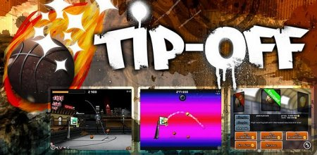Tip-Off Basketball версия 1.0.6