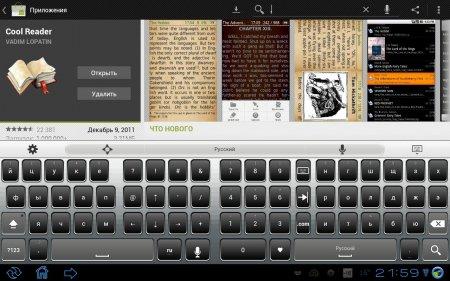 Super Keyboard Pro (обновлено до версии 1.6.1)