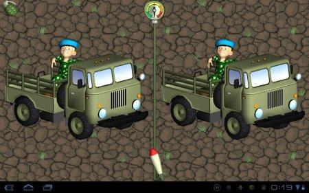Spotter 3D версия 1.1