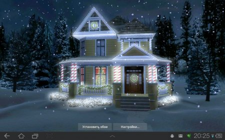 Holiday Lights Live Wallpaper