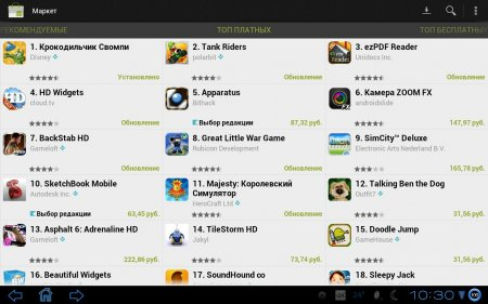 Android Market (обновлено до версии 3.4.4 + mod)