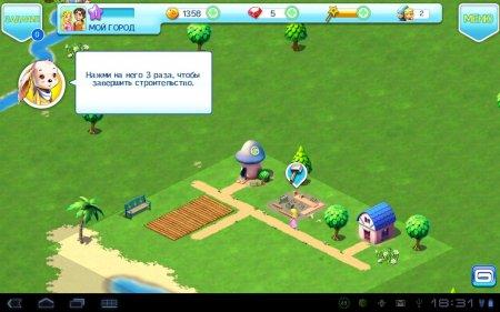 Fantasy Town (обновлено до версии 1.2.0)