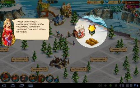 Волшебное Королевство (Enchanted Realm) (обновлено до версии 2.4) [свободные покупки]