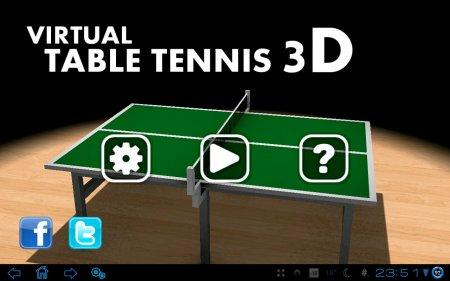 Virtual Table Tennis 3D (обновлено до версии 2.7.3)