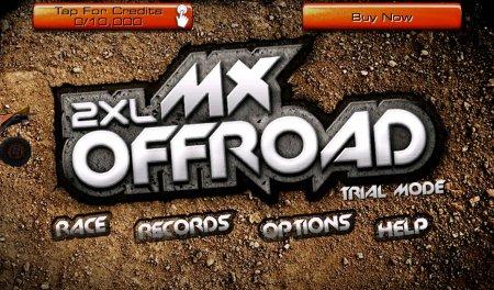 2XL MX Offroad