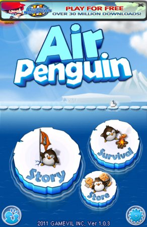 Air Penguin версия 1.0.3 [G-Сенсор]