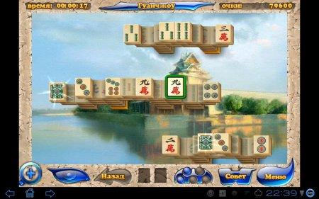 Маджонг Артефакт (Полная игра) версия 1.1