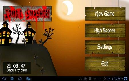 Zombie Smasher! версия 1.03