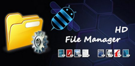 File Manager HD (Honeycomb) (��������� �� ������ 1.8.3)