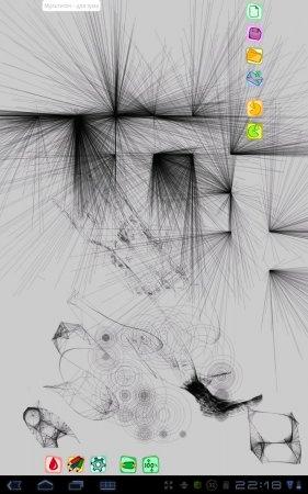 Sketcher PRO версия 1.0.7