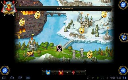 Majesty: The Northern Expansion (Завоевание Севера) (обновлено до версии 1.0.7)