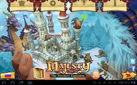 Majesty: The Northern Expansion (Завоевание Севера)