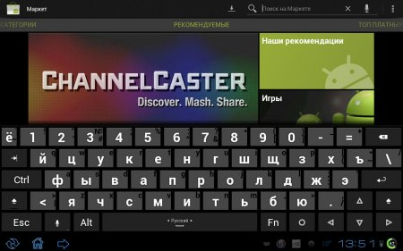 Android клавиатура Hacker's Keyboard