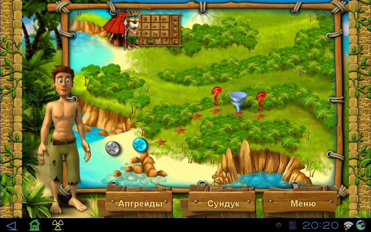 """Игра """"Youda Survivor"""" для планшетов на Android"""