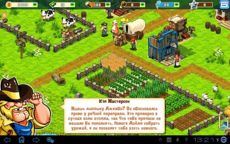 The Oregon Trail: Settler (��������� �� ������ 1.1.3)