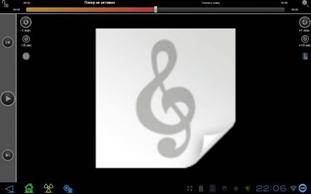 Akimbo Audiobook Player  RUS / 1.4.7 ENG