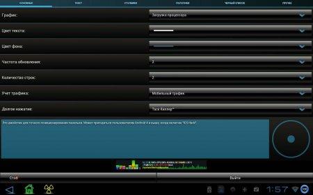 Cool Tool - контроль параметров системы в реальном времени - (обновлено до версии  3.45)