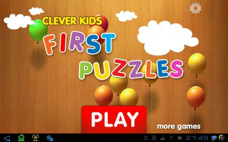 Kids First Puzzles HD Pro